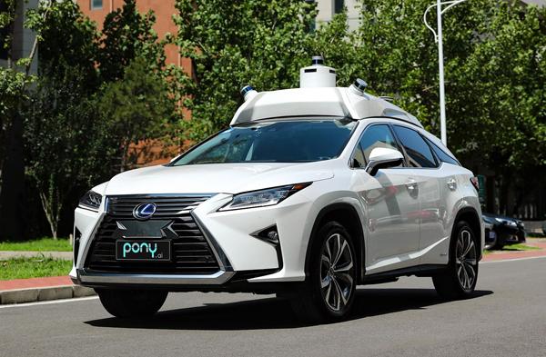Toyota'dan sürücüsüz otomobil iş birliği