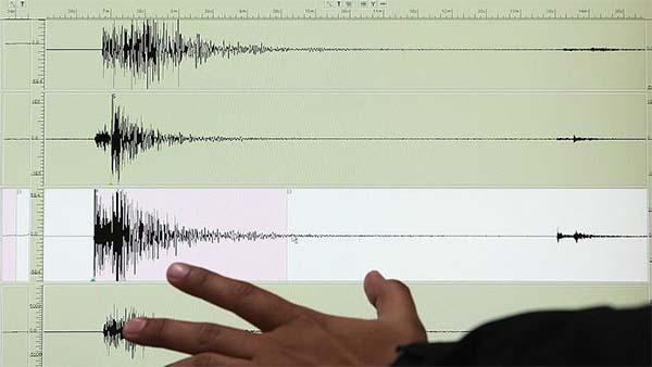 Ege Denizi'nde 4.3 büyüklüğünde deprem
