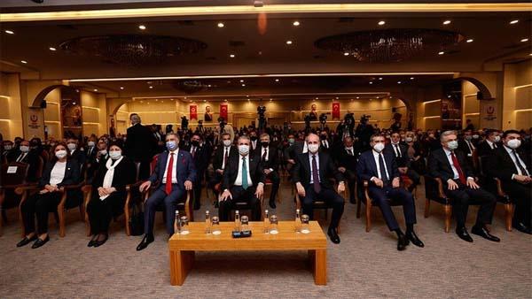 Eski BBP Genel Başkanı Muhsin Yazıcıoğlu vefatının 12. yılında anıldı