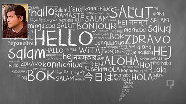 Tuğrul Keskin   Diller Şenliği