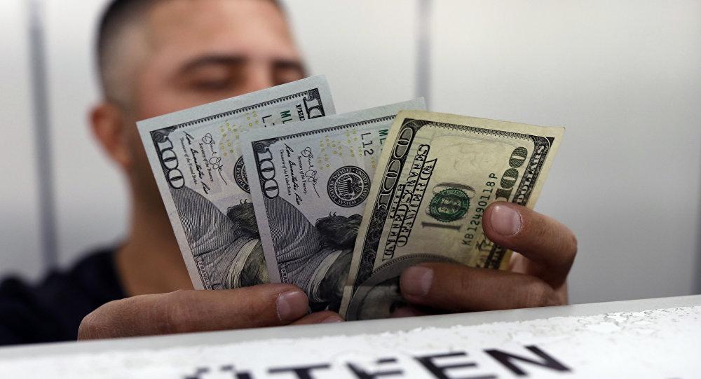 Dolar endeksi yükseliyor