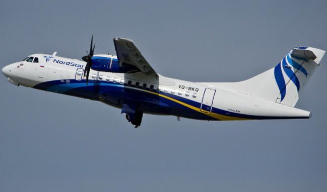 173 yolcusu bulunan uçağın kokpit camı delindi!