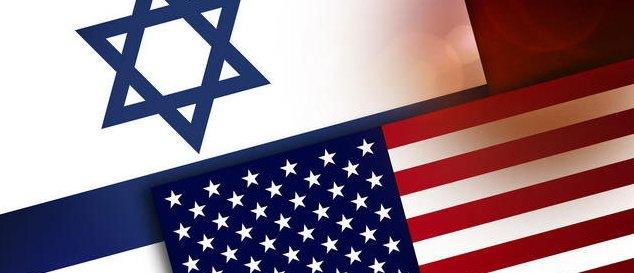 İsrail tehdit sayıyor