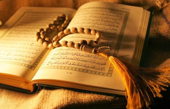 Hastalara şifa veren dua hangisi? - Trend haberleri
