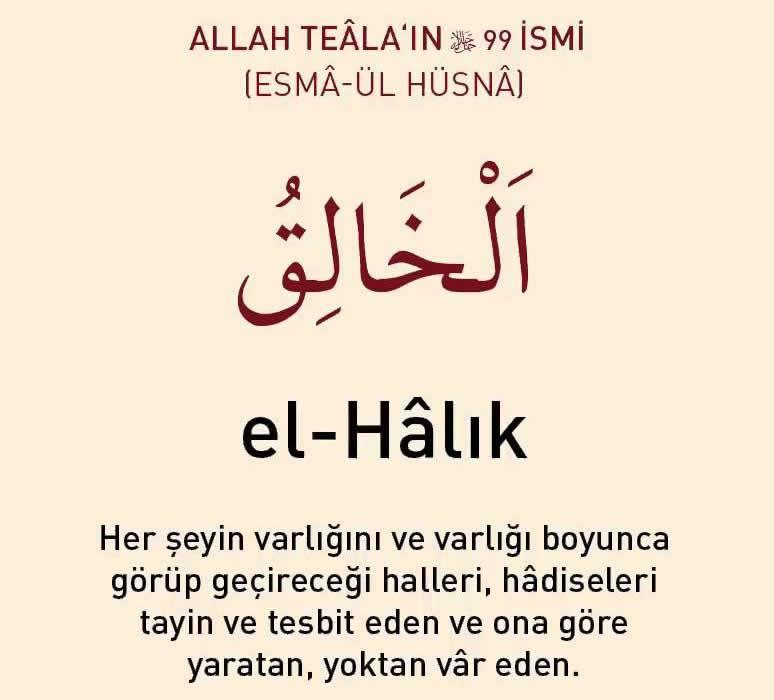EL HALIK Esmas Zikri Esmal Hsna Allahn 99 Ismi